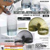 メタル ワームスプリング(50個入り)