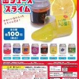 缶ジューススライム(100個入り)