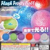 フラッシュフロスティーボール(50個入り)