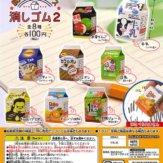 紙パックジュース消しゴム2(100個入り)