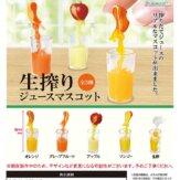 生搾りジュースマスコット(40個入り)
