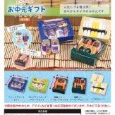 ミニチュアお中元ギフトマスコット3(50個入り)