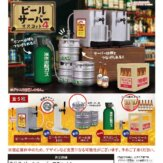ビールサーバーマスコット4(40個入り)