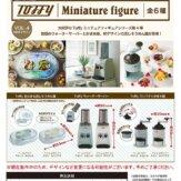 TOFFY ミニチュアフィギュア Vol.4 [NEWデザイン](30個入り)