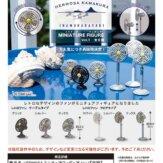 HERMOSA ミニチュアフィギュア Vol.1(30個入り)