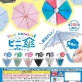 ビニ傘(50個入り)