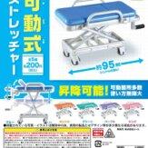可動式ストレッチャー(50個入り)