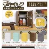 ザ・ミニチュア冷蔵庫コレクション5(40個入り)