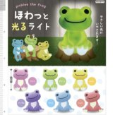 pickles the frog[かえるのピクルス]ほわっと光るライト(40個入り)