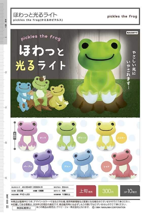 pickles the frog[かえるのピクルス]ほわっと光るライト(40個入り)
