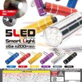 5LEDスマートライト(50個入り)