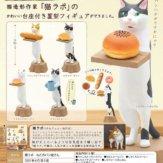 猫ラボ ねこのパン屋さん(40個入り)