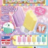 アイスキャンディ蛍光ペン(100個入り)