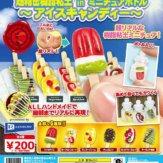 超精密樹脂粘土inミニチュアボト~アイスキャンディー~(50個入り)