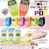 スマート電卓ウォッチ~POP~(50個入り)
