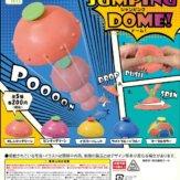 ジャンピングドーム!(50個入り)