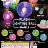 フラッシュライティングボール~スパークル~(50個入り)