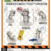 仕事猫ミニフィギュアコレクション2(50個入り)