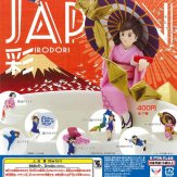 コップのフチ子 JAPAN 彩[いろどり](30個入り)