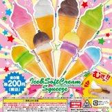 アイス&ソフトクリーム スクイーズ(50個入り)