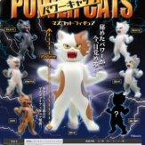 全開猫人パワーキャッツ マスコットフィギュア(40個入り)