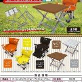 ざ・キャンピングチェア&テーブルマスコットVOL.2(40個入り)