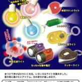 LEDライトコレクション SP(100個入り)