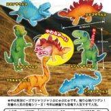 ソフト恐竜図鑑(50個入り)