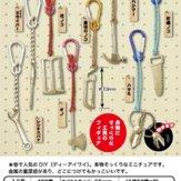 DIY ギアコレクション(50個入り)