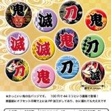 缶バッジコレクション(100個入り)