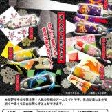和柄ズームライト~其の弐~(50個入り)