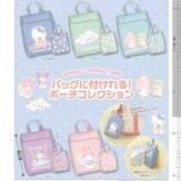 サンリオキャラクターズ バッグに付けれる!ポーチコレクション(40個入り)