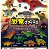 恐竜スクイーズ(40個入り)