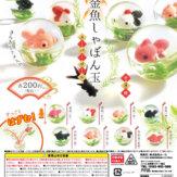 金魚しゃぼん玉スーパーボール(50個入り)