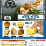 ふわふわ柔らか BREAD FACTORY(40個入り)