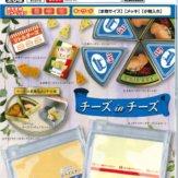 チーズinチーズ(40個入り)