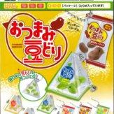 おつまみ豆どり(50個入り)
