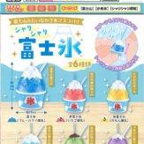 シャリシャリ富士氷(50個入り)