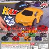 スポーツプルバックカーMAX BOO!BOO!(50個入り)