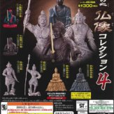 和の心 仏像コレクション4(50個入り)