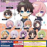 Fate/Grand Order -絶対魔獣戦線バビロニア-缶バッジコレクション(40個入り)