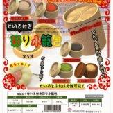 せいろ付き彩り小籠包(40個入り)