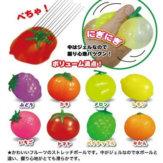 フルーツストレッチボール(50個入り)