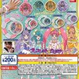 スター☆トゥインクルプリキュア ブレスレット&ウォッチ(50個入り)