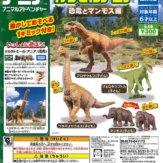 カプセルアニア 恐竜とマンモス編(40個入り)