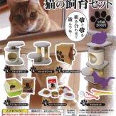 猫の飼育セット(50個入り)