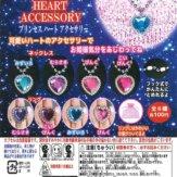 プリンセス ハートアクセサリー(100個入り)
