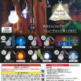 modern mini bulb[モダン ミニバルブ](50個入り)