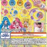 ヒーリングっど♥プリキュア ブレスレット&ウォッチ(50個入り)