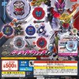 仮面ライダージオウ サウンドライドウォッチシリーズ GPライドウォッチ12(20個入り)